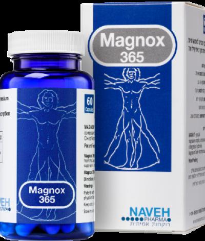Magnox 365